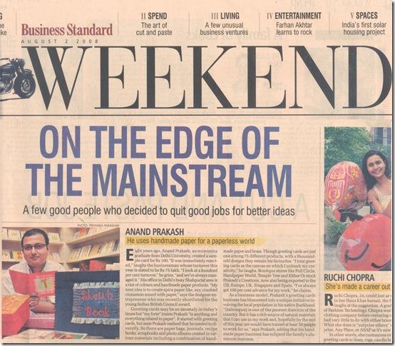 Business_Standard_2008