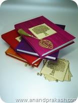 Silk Journal