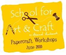 School for art and craft by Anand Prakash
