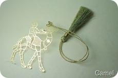 Bookmark Camel (BM-38)