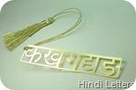 Bookmark Hindli Letters(BM-45)