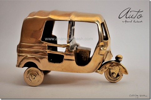 Auto in brass metal by Anand Prakash