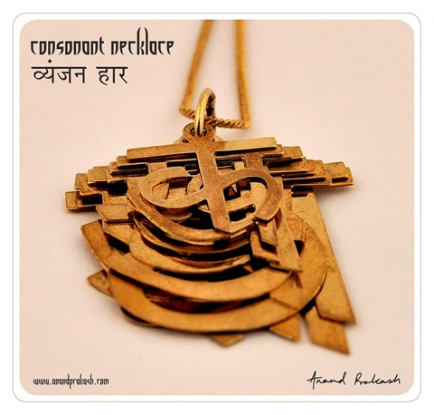 Hindi consonant necklace by Anand Prakash