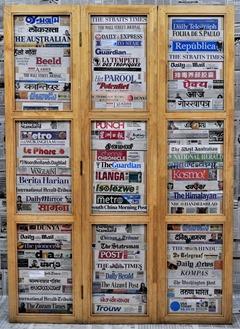 Paper Screen