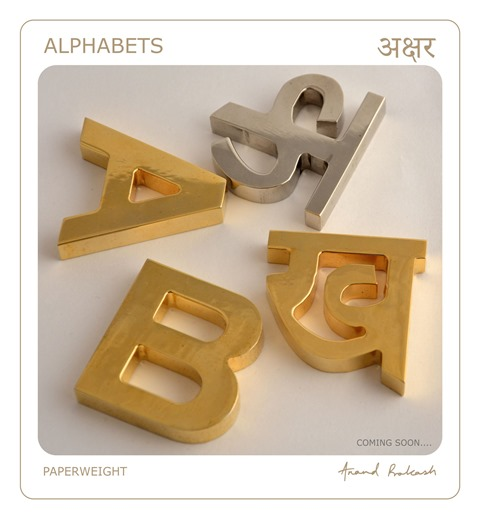 Paperweights Letters