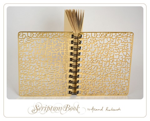 Scriptum book in metal by Anand Prakash