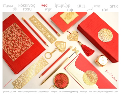 Red products by Anand Prakash