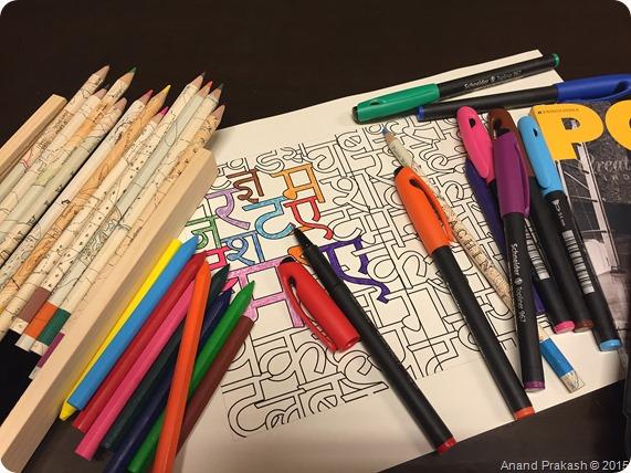 Colouring Sheet Anand Prakash