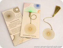 Hypotrochoid Bookmark by Anand Prakash