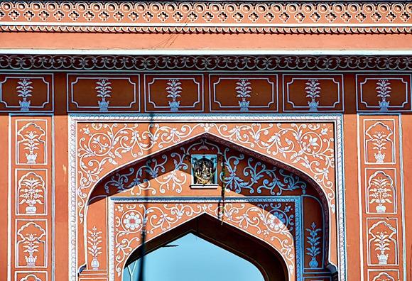 Jaipur Gate