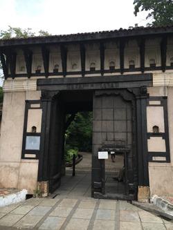 Calico Museum