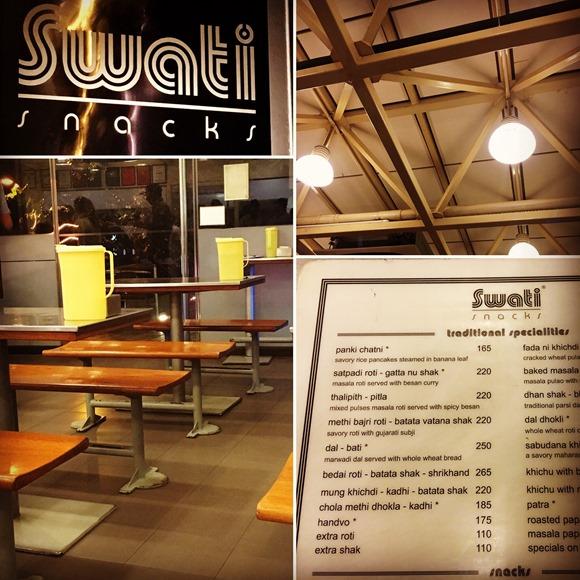 Swati Snacks